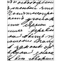 Placa de embossing, Escritura, medidas 11x14 cm, grosor 2 mm, 1 ud